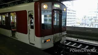 近鉄1253系VC55編成高安行き準急 走行音