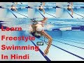 Learn Freestyle Swimming Technique In Hindi Part 1 |Swimming Science Hindi|