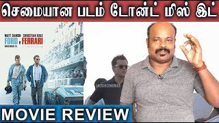 Ford v Ferrari 2019 Hollywood Movie Review In Tamil By Jackie Sekar | Matt Damon | Christian Bale