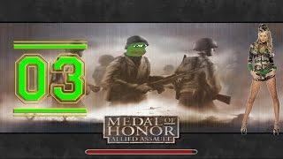 Medal of Honor: Allied Assault Прохождение 03 - Операция Повелитель