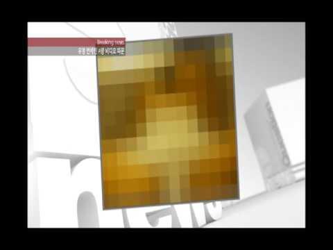 [enews24.net] A양 섹스비디오 파문, 전 애인측 폭로