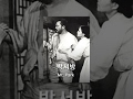 박서방(1960) / Mr. Park (Bak-seo-bang)
