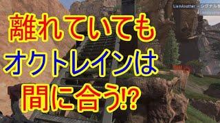 【Apex Legends】下手でもCHAMPIONを取る!?◇心拍数付き◇ ~ 彼らに従え! ~ #76