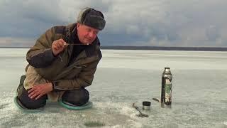 Закрытие сезона зимней рыбалки на печенегах