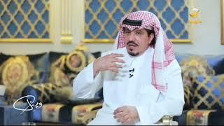 أ. طلال عبدالله الرشيد يروي كواليس ترشحه لرئاسة النصر