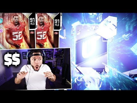 MY MOST EXPENSIVE PULL IN MADDEN!! - Madden 20