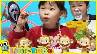 게신을 이겨라! 코코너츠 보드게임 첼린지 ❤︎ 장난감 놀이 LimeTube & Toys Play 라임튜브