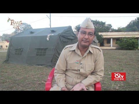Raag Desh| Behind The Scenes | Subhas Chandra Bose