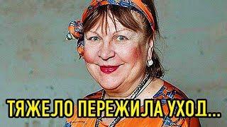 Татьяна Кравченко тяжело переживает уход из «Сватов»