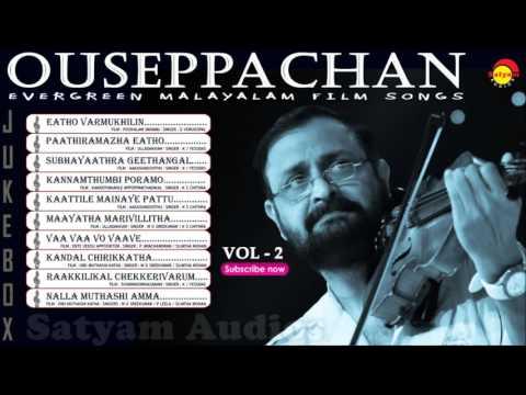 Ouseppachan Evergreen Film Hits Vol -2 | Malayalam Songs