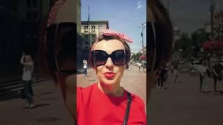 Секреты красоты, здоровья и счастья от Яны Нетиковой