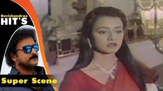 Ravichandran is impressed by heroine's dance | Bannada Gejje Kannada Movie | Kannada Scenes