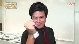 オジンオズボーンとゆく「ショッピングジャーニー」/ジュエリー☆GSTV編...