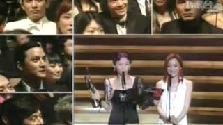 Tony Leung Best Actor - 2005 HK Film Awards