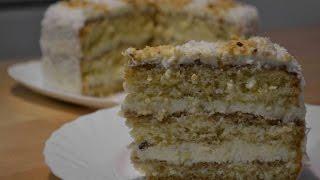 Кокосово - Ореховый Торт или Торт с Райским Вкусом | Coconut cake