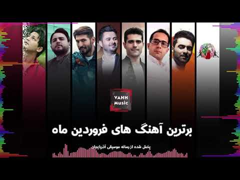 İran Mahnilari   Top Turkish Songs #01 [Album]