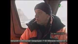 ТВ-7: Рейд ГИМС по водоемам Хакасии (01.04.2013)