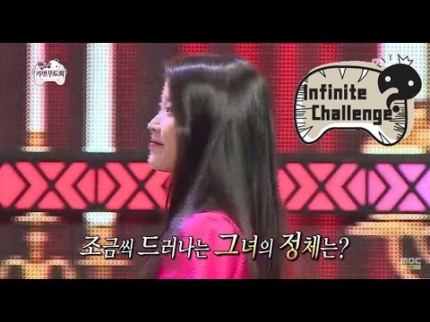 [Infinite Challenge] 무한도전 - advisory committee, ostentation of closeness with IU 20150704