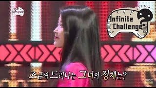 [Infinite Challenge] 무한도전 - advisory committee, ostentation of closeness with IU 20150704 thumbnail