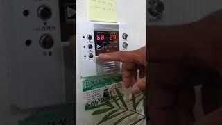 전기보일러 사용방법