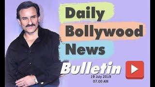 Latest Hindi Entertainment News From Bollywood | Saif Ali Khan | 19 July 2019 | 07:00 AM