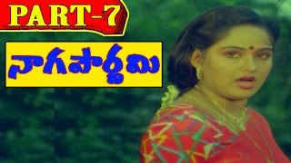 Naga Pournami Telugu Movie | Part 7/11 | Arjun | Radha | V9videos
