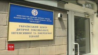ВОхматдитізбирають консиліум через отруєння 12 дітей у таборіСлавутич