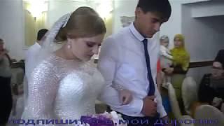 Встречаем жениха и невесту .
