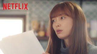 羅曼史是別冊附錄 | 正式預告 [HD] | Netflix