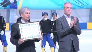 17 мая на льду Волга Спорт Арены прошёл спортивный праздник русского хоккея