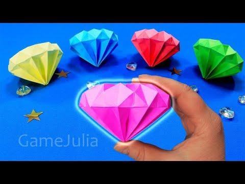 Как сделать бриллиант из бумаги легко