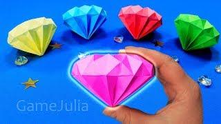Новый оригами Бриллиант из бумаги
