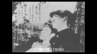 李香蘭 - さらば上海