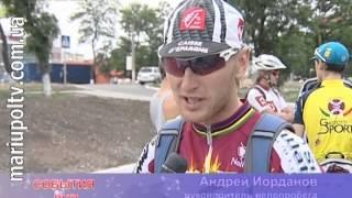 События спорт 04.06.2013 (велоспорт)