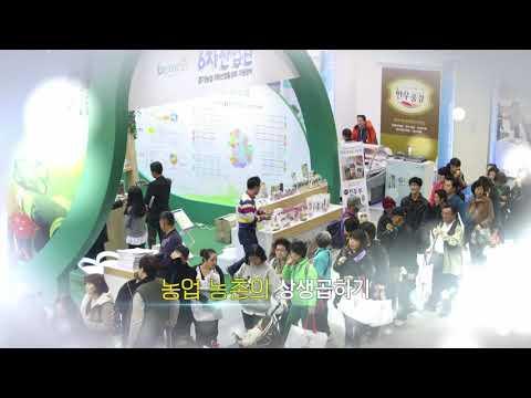 경기농림진흥재단