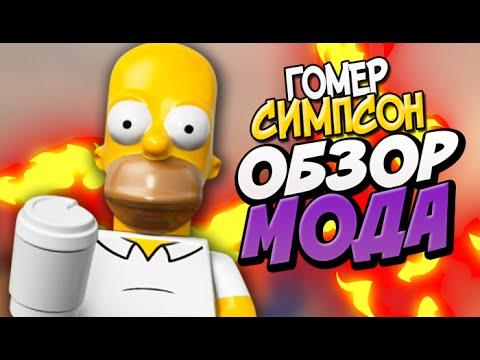 Видео Гомер в порно