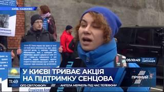 Під посольством ЄС в Києві відбулась акція на підтримку українських політв'язнів: подробиці Прямого
