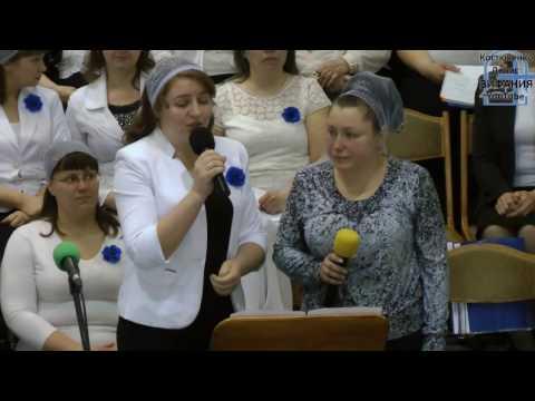 Бог мимо не пронес стих на Пасху 16.04.2017 церковь Вифания