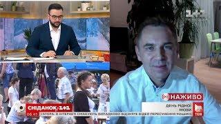 Чи може зникнути українська мова - розмова з Олександром Авраменком