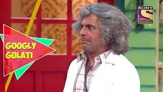 sunil grover in kapil sharma show