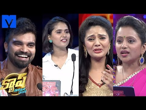 Cash (క్యాష్) | 4th July 2015 | Cash Latest Promo - Suma Kanakala - Sreemukhi,Pradeep Machiraju