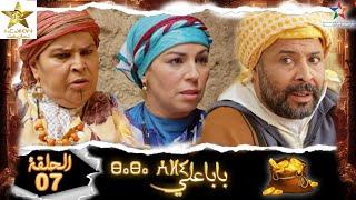 Baba Ali n 07