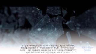 "ПРЕЗЕНТАЦИЯ для 4 класса ""вода- интересные факты"""