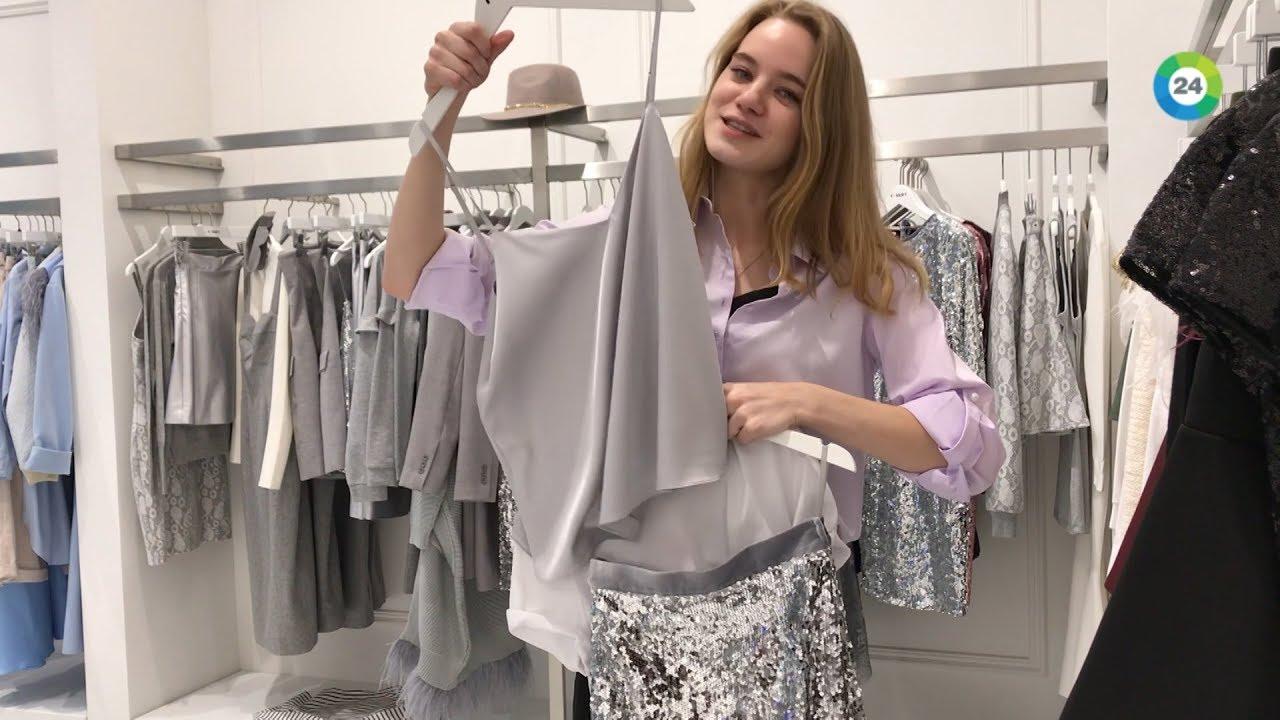 Женские юбки отличного качества по выгодным ценам в интернет магазине отто.