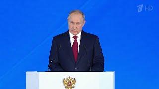 владимир Путин рассказал об изменениях в Конституции РФ