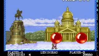 Buster Bros. - Leningrad (game over) (2-player with Joe) (4/24/10) (Buster Bros. Collection, PS1)