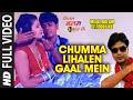 CHUMMA LIHALEN GAAL MEIN New Bhojpuri VIDEO Song 2016 MILAL BALAM 3½ FOOT KE LADO MADHESHIYA