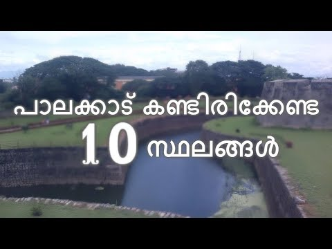 Top Ten Places to Visit In Palakkad