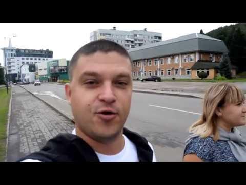 Поездка в Белокуриху