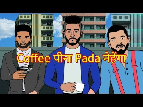 coffee with Hardik pandya and kl Rahul feat karan johar
